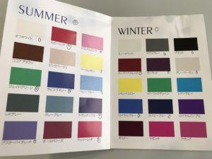 大丸カラー診断夏と冬