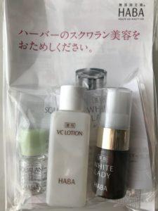 HABA 薬用ホワイトレディ 8ml 薬用VCローションⅡ 20ml スクワランⅡ 4ml