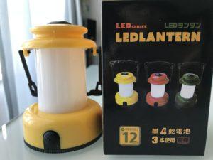 セリア LEDランタン