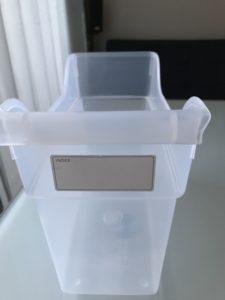 ダイソー ファイルボックス A-043ザ・BOX①