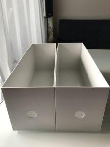 無印良品 ファイルボックス1/2ホワイトグレー