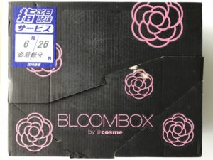 natural&organicbox bloom 201806外箱