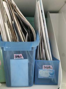 ファイルボックスラベリング