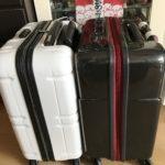 スペック&コスパ重視 小旅行用キャリーバッグを検討する
