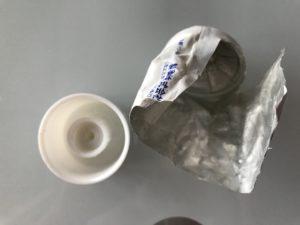 アセス 歯磨き粉