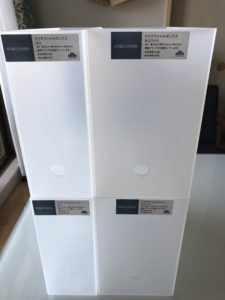 イオン クリアファイルボックス