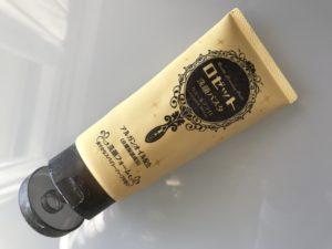 ロゼット 洗顔パスタ ガスールブライト