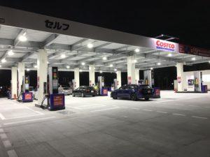 コストコ新三郷ガスステーション