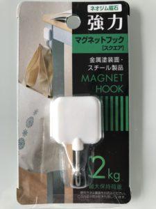 セリア 強力マグネットフック【スクエア】ネオジム磁石