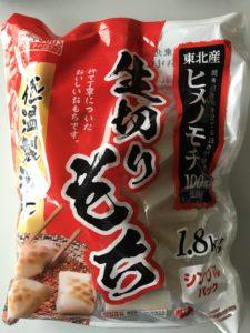 コストコ アイリスフーズ低温製法米生切りもち1.8kg