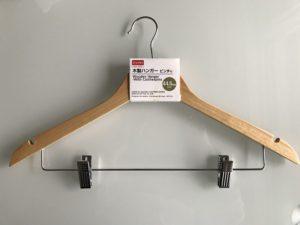 ダイソー 木製ハンガーピンチ付44.5cm