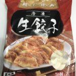コストコ購入品 加工食品(冷蔵冷凍)14選