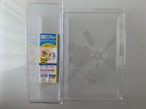 ダイソー 冷蔵庫クリアトレースリムワイド