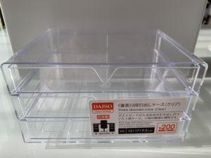 ダイソー ≪書斎≫3段引き出しケース(クリア)200円商品