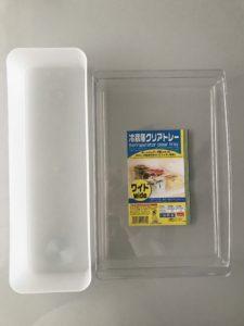 ダイソー 冷蔵庫クリアトレーワイド