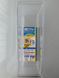ダイソー 冷蔵庫クリアトレースリム