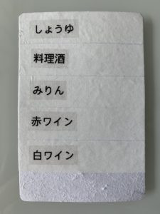 冷蔵庫マグネットで買い物リスト作成