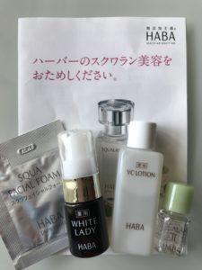 HABA ハーバー スクワラン美容