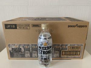 コストコ POKKASAPPORO おいしい炭酸水ストロング 500ml×24ペットボトル