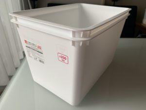 ダイソースクエア収納ボックス(深型)ホワイト 200円商品