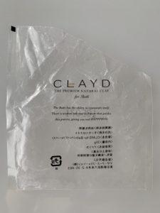 CLAYD for Bath 「ONETIME」30g