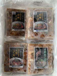 オリックス株主優待2019年3月松浦港の海鮮丼の具セット