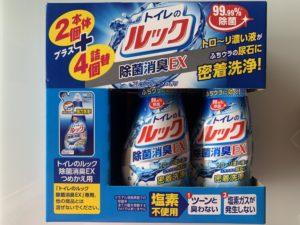 ライオン トイレのルック除菌消臭EX 本体2個+詰替4個